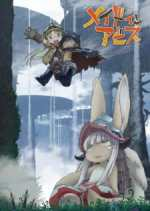 Made in Abyss BD Subtitle Indonesia