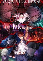Fate Stay night Movie: Heaven's Feel 3 –  Spring Song BD Subtitle Indonesia