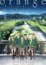 Orange Subtitle Indonesia