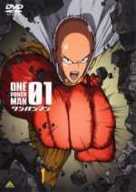 One Punch Man Special Subtitle Indonesia