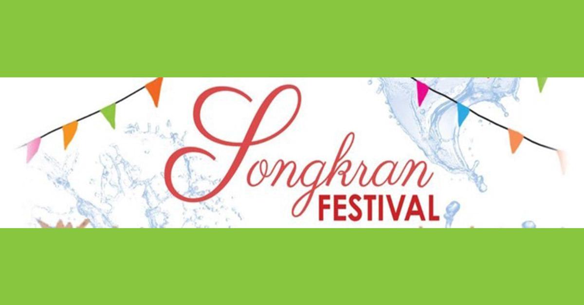 Songkran Festival: Año Nuevo Tailandés