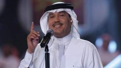 صورة فيديو| «ما هو منك» لمحمد عبده تحقق نصف مليون مشاهدة