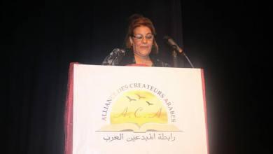 صورة ماشي لخاطري رحلت…للمبدعة الشاعرة و الزجالة المغربية وفاء الشاط اجباير