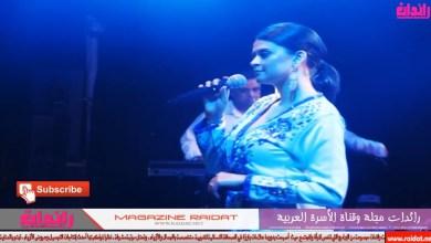 صورة جمعية اليد في اليد والجالية المغربية عبر العالم تحتفل بذكرى عيد العرش المجيد بأصيلة