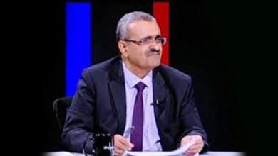 صورة مجلس أمناء جامعة آل البيت ينسب برئيس جامعة لها عليه قضية منظورة في محكمة شمال عمان