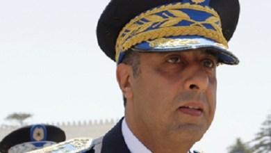 صورة بلاغ الإدارة العامة للأمن الوطني