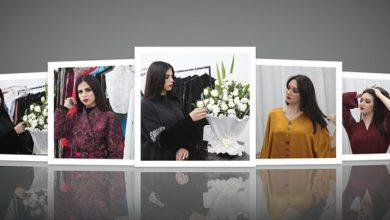 """صورة شركة """"إلميرا"""" الكويتية المتخصصة في ملابس النساء تفتح أبوابها بطنجة"""