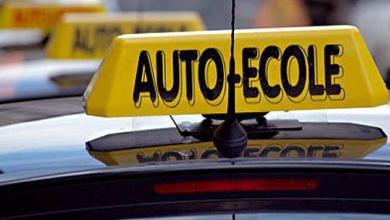 صورة اختبار الحصول على رخصة السياقة .. بلاغ توضيحي حول توقف النظام المعلوماتي