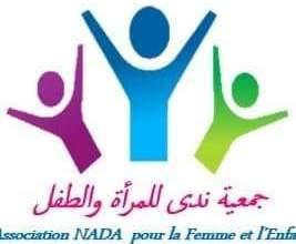 صورة محضر الجمع العام التأسيسي لجمعية ندى للمرأة والطفل بطنجة