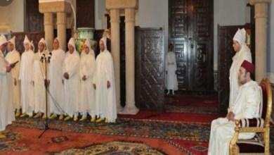 صورة الملك يستقبل الولاة والعمال الجدد بالقصر الملكي في الرباط