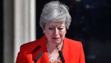 صورة استقالة «باكية» لرئيسة الوزراء البريطانية تريزا ماي في خطاب مؤثر
