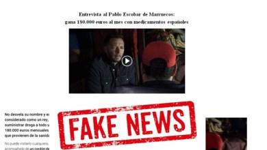 صورة المديرية العامة للأمن الوطني تنفي الادعاءات الكاذبة الواردة في روبورتاج لقناة إسبانية قدمت فيه حارسا لمرآب سيارات على أنه بارون مخدرات