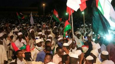 صورة قوى التغيير في السودان تدعو لتظاهرات الثلاثاء