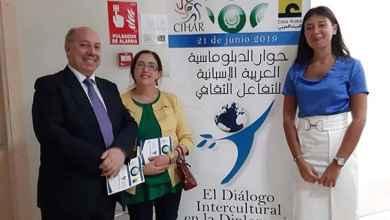 """صورة بشرائيل الشاوي في """"حوار الدبلوماسية العربية الإسبانية للتفاعل الثقافي"""" بمدريد"""