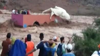 صورة الرابطة المغربية للمواطنة وحقوق الانسان تعزي عائلات ضحايا فاجعة ملعب إيمي نتيارت بتارودانت