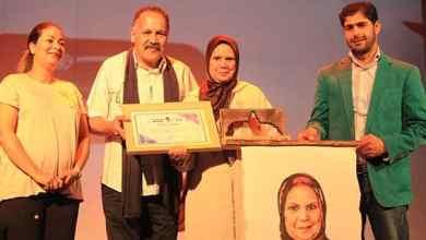 صورة تكريم الفنانة سعاد صابر  وجائزة المسرح الأمازيغي لعبد الله أنس