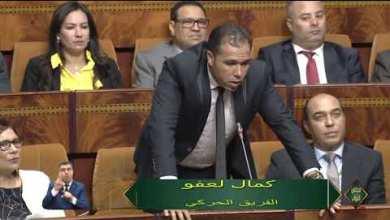 """صورة النائب البرلماني """"كمال العفو"""" ينفي ما ورد على موقع محلي كل الأخبار والمغالطات ويصفها بالاستهداف الممنهج"""