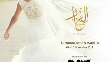 صورة الدورة الثالثة من معرض ''البزار إكسبو'' يحتفي بالعروس المغربية