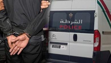 صورة عناصر المصلحة الولائية للشرطة القضائية بطنجة توقف شخص يشكل موضوع 25 مذكرة بحث على الصعيد الوطني