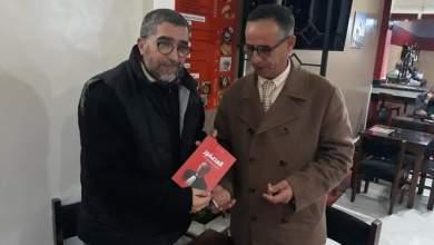 """صورة حاليا بالأسواق كتاب الأستاذ عبد الله الزيدي العصفور """"مروية عن محنة محامي سجين"""
