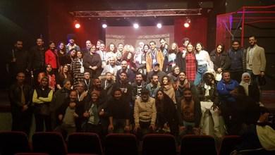 صورة اختتام ملتقى مراكش الدولي الثاني لمبدعات المسرح