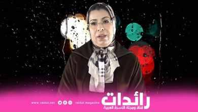 صورة نساء رائدات – أسماء قبة رئيسة الجمعية المغربية لمناهضة العنف والتشرد