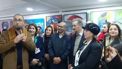 """صورة """"بيز آر"""" تفتتح المعرض التشكيلي """"نظرة"""" في دورته الرابعة في الدار البيضاء"""