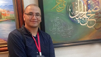صورة تكريم الخطاط المغربي يونس بنضريف في مهرجان القاهرة الدولي للخط العربي