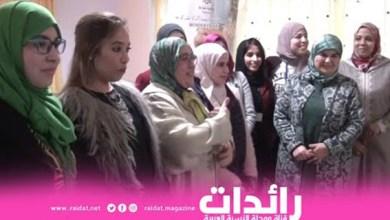 صورة جمعية كرامة لتنمية المرأة تنظم لقاء تواصليا على شرف شركائها ومدعميها