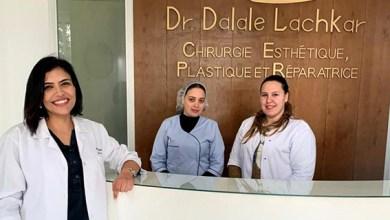 صورة الدكتورة وخبيرة جراحة التجميل الطنجاوية دلال لشقر الدقة في الملاحظة والمصداقية في العمل