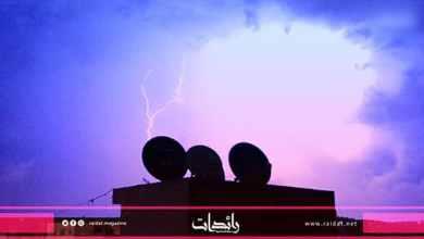 صورة عاصفة ثلجية ورعدية قوية بمدينة طنجة