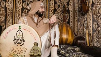 """صورة فرقة ابن عربي تجسد جمال بلاد المغرب مع أواصر في كليب """"جمع الله شتاتي"""""""