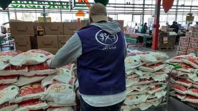 صورة الجمعية المغربية شباب الخير توزع مساعدات غذائية على الأسر المعوزة