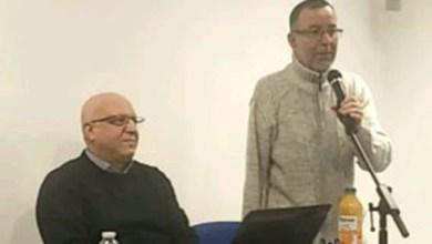 صورة التطرف وإشكالية التعريف عنوان محاضرة للمركز جمعية الضفتين الثقافية بروبرتسو بستراسبورغ.