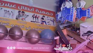 صورة خطير – الأضرار والخسائر التي تعرضت لها الجمعيات الرياضية بمدينة طنجة بسبب الجائحة