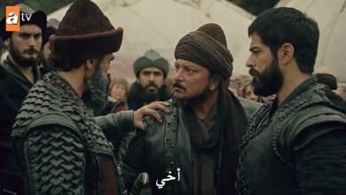 صورة مسلسل المؤسس عثمان الحلقة 34