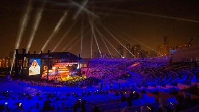 صورة حسين الجسمي يحتفل باليوم الوطني الـ49 للإمارات في مسرح المجاز بالشارقة