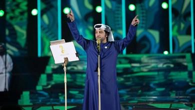 صورة عيضة المنهالي والجمهور يحتفلون باليوم الوطني للإمارات الـ49 في دبي