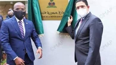 صورة تدشين سفارة جمهورية هايتي بالرباط