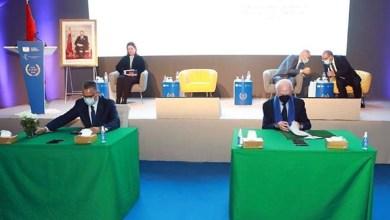 صورة أزولاي والحافظي يتفقان على إحداث مركز للتكنولوجيا الرقمية الذكية