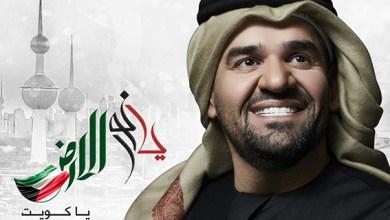 """صورة حسين الجسمي: """"يا نور الأرض"""" إحساسي للكويت وأهلها حباً وفخراً"""