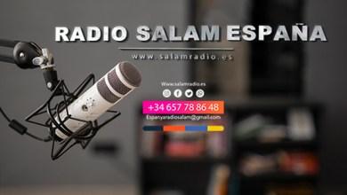 صورة راديو سلام اسبانيا صوت الجالية المغربية بالمهجر