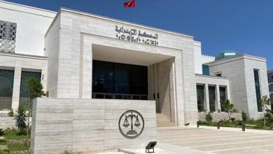 صورة متابعة محامية بهيئة طنجة بعد إرتكابها لعدد من الجرائم والجنح