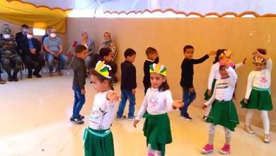 صورة بسمة أمل والياسمين يخلدان اليوم العالمي للتوحد بأولاد عياد