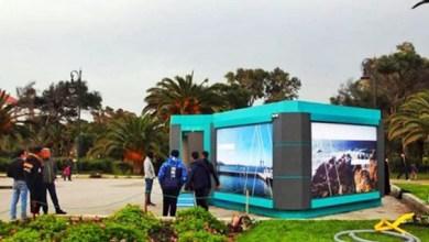 """صورة خمسة مراحيض عمومية """"ذكية"""" مقابل مليون درهم في مدينة طنجة"""