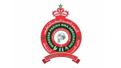 صورة الجمعية المغربية الوطنية للباكيدو وفنون الحرب المختلطة نظمت تدريب مفتوحا للممارسي هذه الرياضة