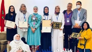 صورة ندوة علمية حول موضوع:واقع الطفل التوحدي داخل المدرسة المغربية بين التخطيط و التطبيق بتطوان