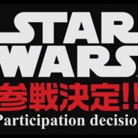 Weiss Schwarz Star Wars Update 8-24-16- The Force is Not With Us!