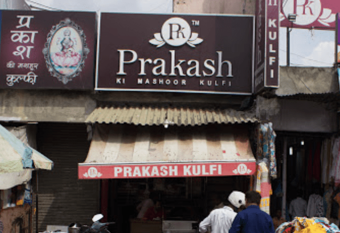 Prakash Special Kulfi from Aminabad- RailRecipe