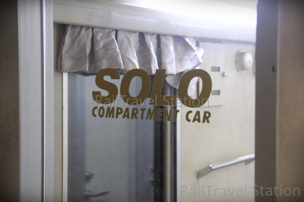 BDNF B-SOLO Interior 01